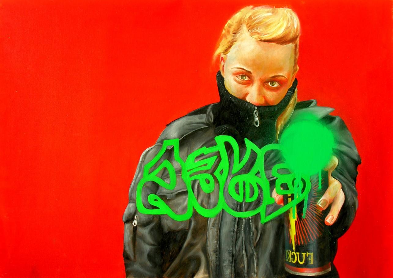 Jaye 80x70 cm oil on canvas 2006